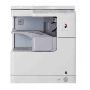 Canon imageRUNNER 2520W Office Black & White Photocopier